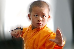 AFAC PHOTO WUSHU Enfants 2